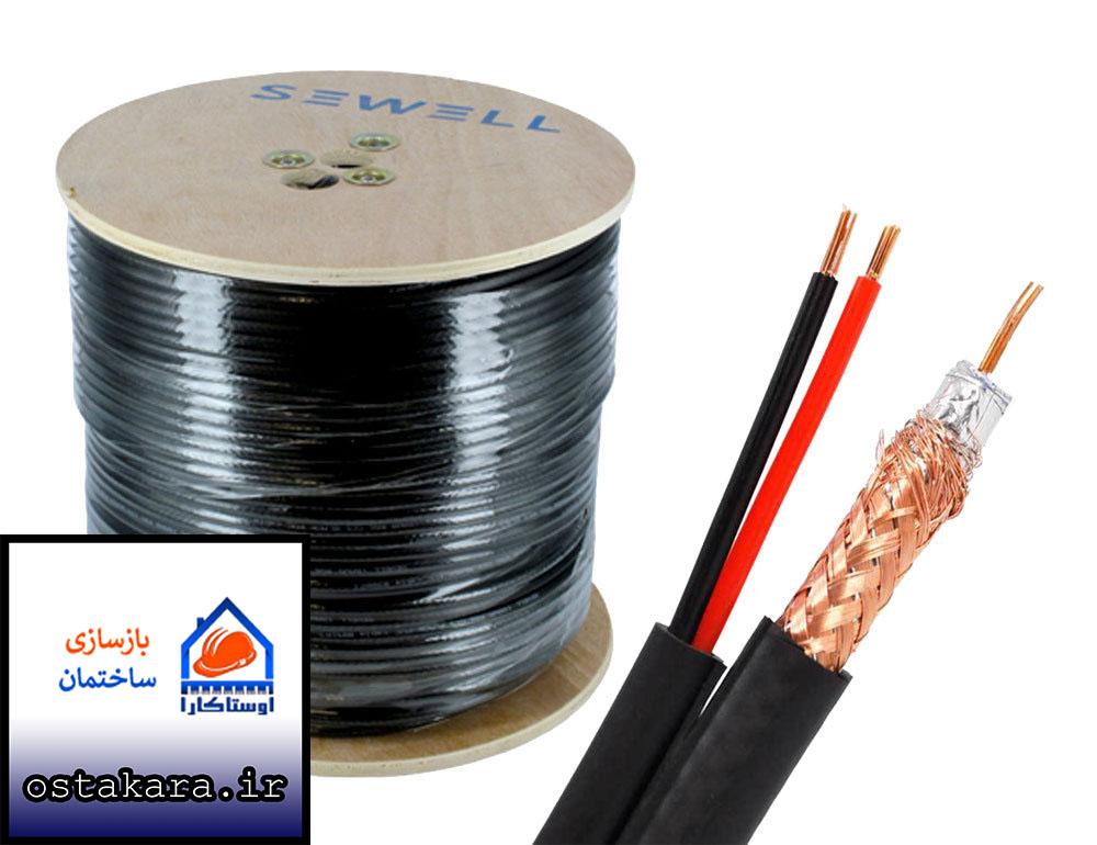 نکاتی مهم  برای اجراي تاسیسات برقی و کابل