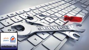 خدمات ما