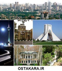 برای عید 98 میخواهید تهرانگردی کنید؟ (سه هتل عالی تهران)