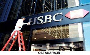 بانکی انگلیسی در کشور امارات ساخته شد که ارزش 250 میلیون دلاری دارد