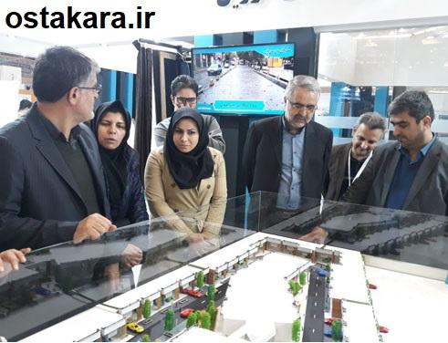 حضور شهر دارتاکستان در نمایشگاه بینالمللی,شهرسازی و بازآفرینی شهری