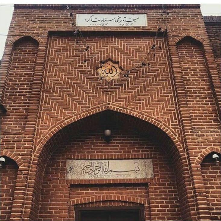 معماری بومی شهر تبریز همراه با پاورپوند/ شهری بر دامنه رشته كوه سهند