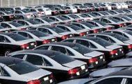 اسامی برندگان قرعه کشی پیش فروش خودرو